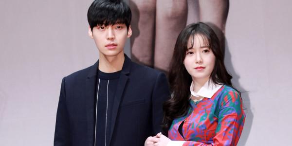 Cieh, Ahn Jae Hyun dan Go Hye Sun Jadian