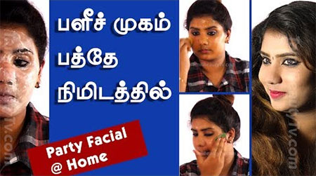 Tamil Beauty Tips for Face 24-07-2017