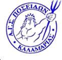 Νταμπλ-σκορ για τους εφήβους του Ποσειδώνα Καλαμαριάς-Στιγμιότυπα από τον αγώνα με τον Πήγασο