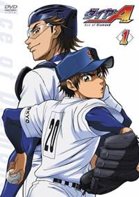 Diamond no Ace (Ace of the Diamond)