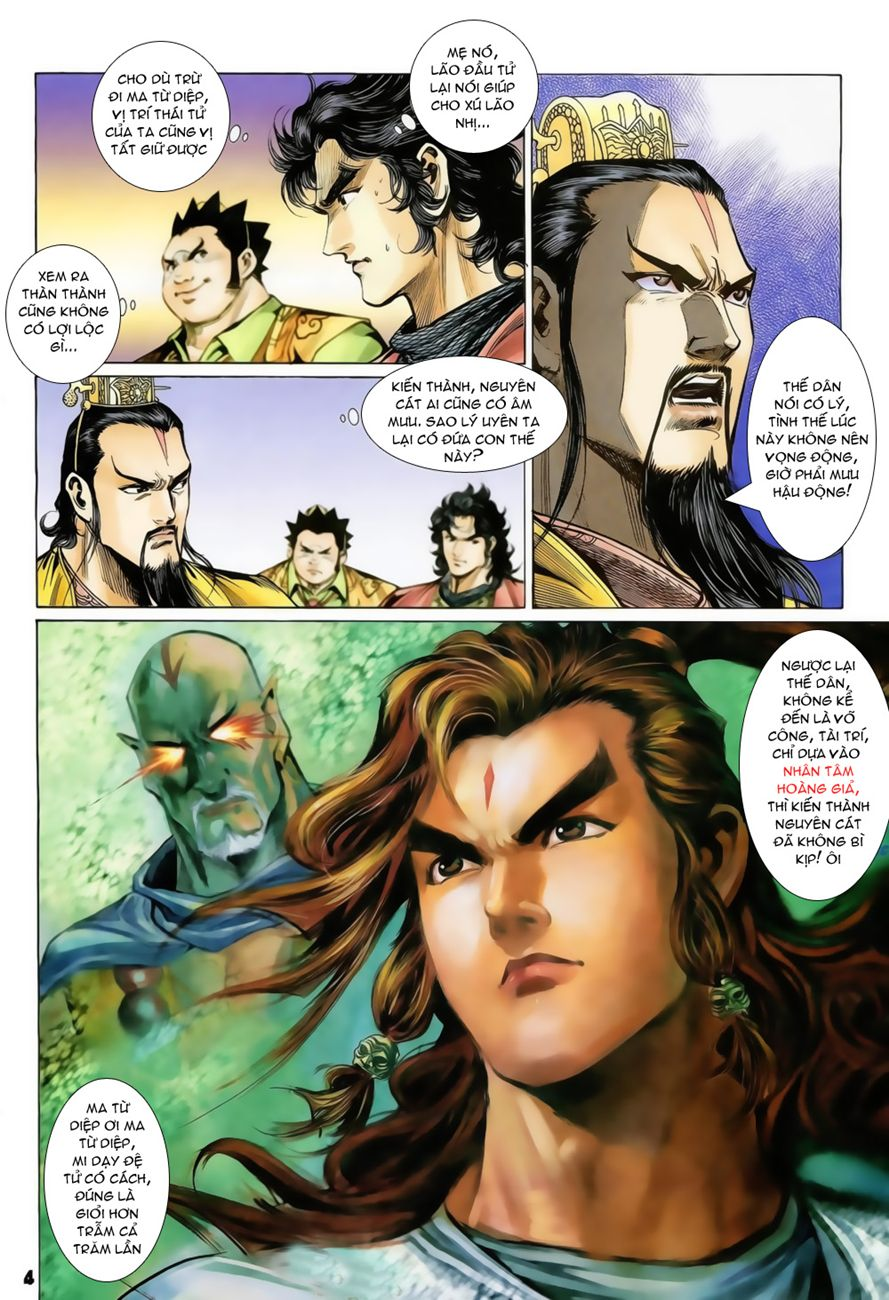 Đại Đường Uy Long chapter 73 trang 4