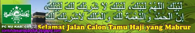 Selamat Jalan Calon Jamaah Haji Contoh Desain Spanduk