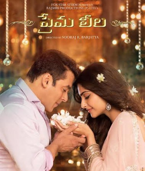 Telugu tv serial songs free download