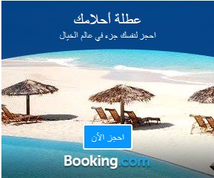 http://www.booking.com/hotel/ae/atlantis-the-palm.ar.html?aid=1220149