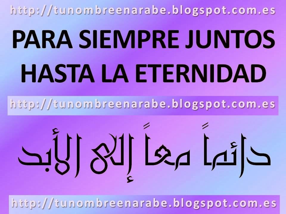 Frases De Amor En Arabe Imágenes En Taringa