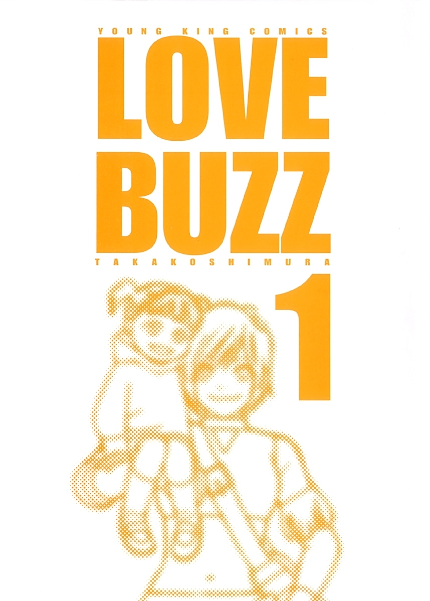 Love Buzz - Chapter 1