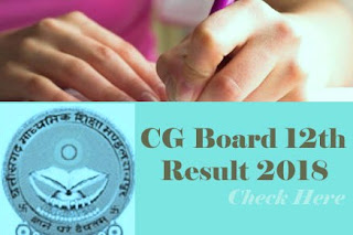 CGBSE 12th 2018 Result, CG Board 12th 2018 Result, CGBSE Class 12th Result 2018, CGBSE 12th Result