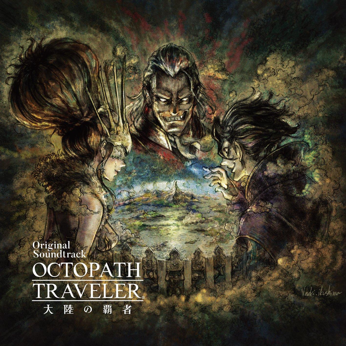 OCTOPATH TRAVELER 大陸の覇者 Original Soundtrack [2021.03.03+MP3+RAR]