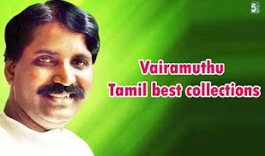 Vairamuthu Super Hit Best Audio Jukebox