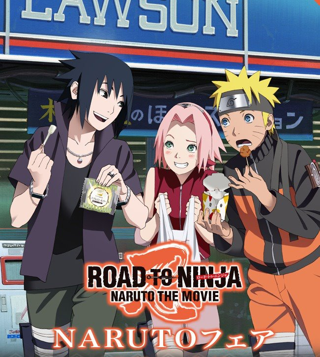 Naruto road to ninja Eng