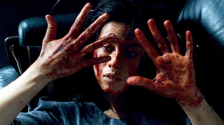 Mylène Jampanoï als Lucie in MARTYRS (2008). Quelle: Wild Bunch
