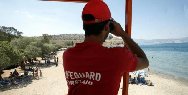 Σοκ σε παραλία της Κρήτης: Ναυαγοσώστης έσωσε γυναίκα που ήθελε να αυτοκτονήσει (ΒΙΝΤΕΟ)