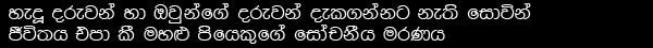 http://www.lankagossip.info/2016/09/blog-post_15.html