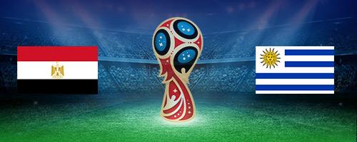 موعد مباراة مصر وأوروجواي في كأس العالم روسيا 2018 والقنوات الناقلة لها