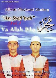 album asrama asy-syafii PP. Sunan Drajat