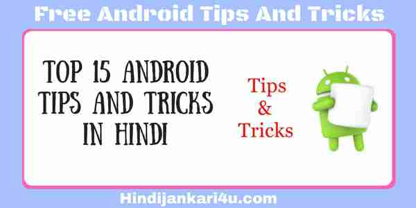 Top 15 ANDROID Tips and Tricks in hindi 2017