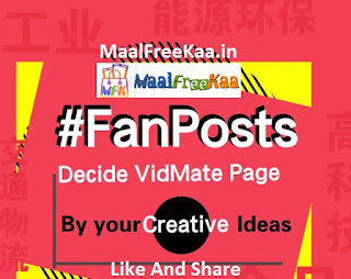 Free Idea