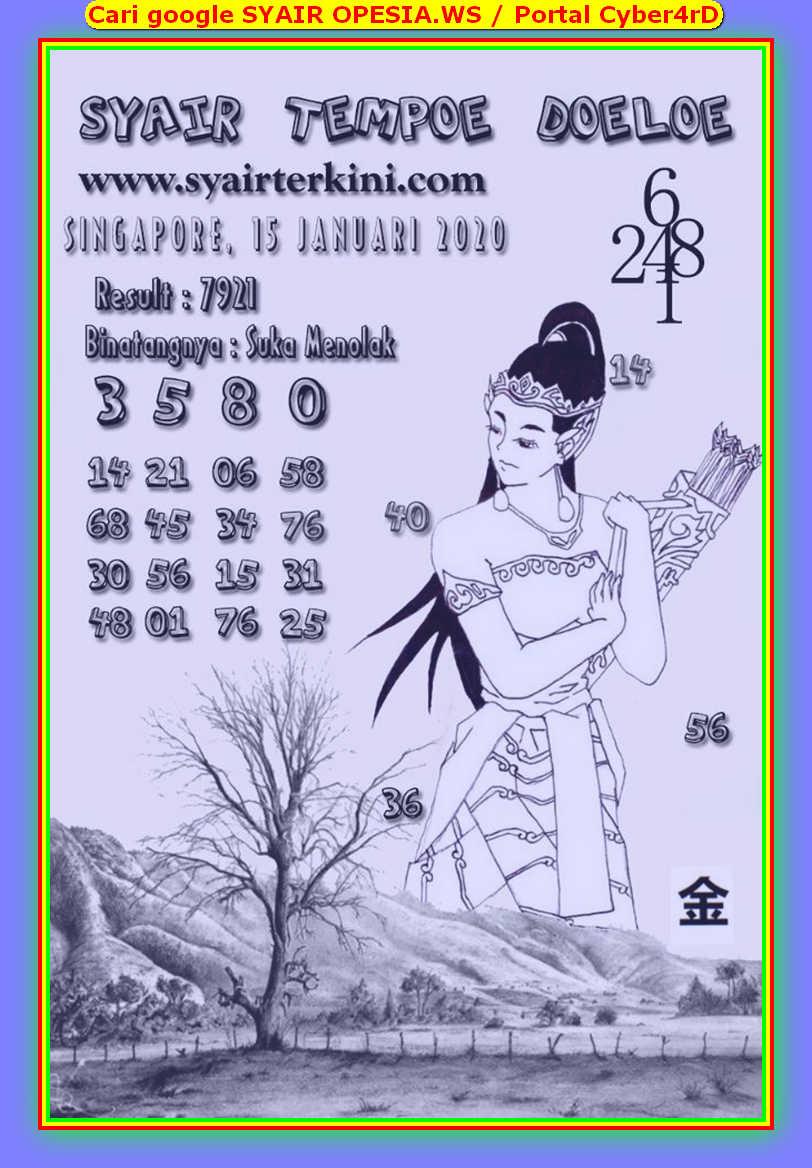 Kode syair Singapore Rabu 15 Januari 2020 73