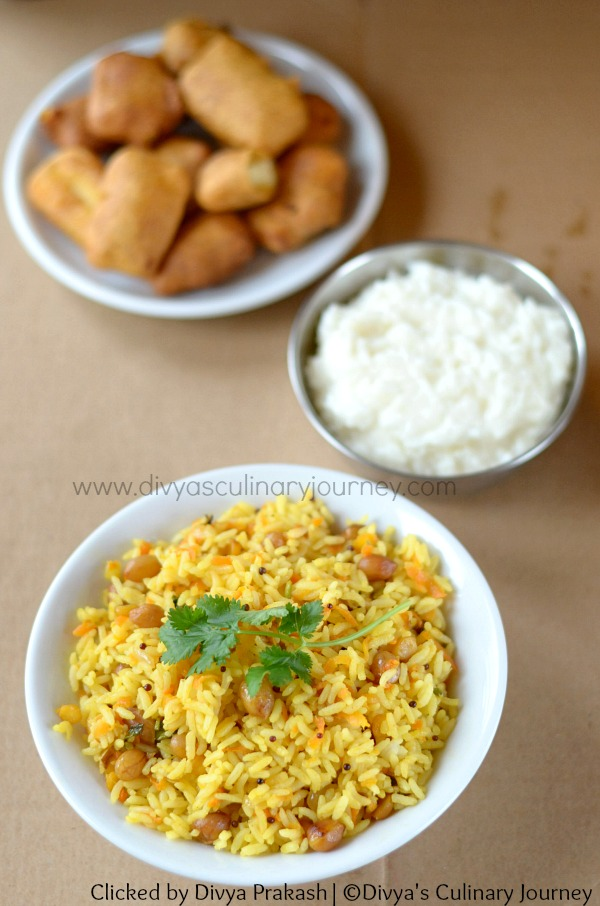 Carrot Lemon Rice, Easy Carrot Rice, Variety Rice Recipes