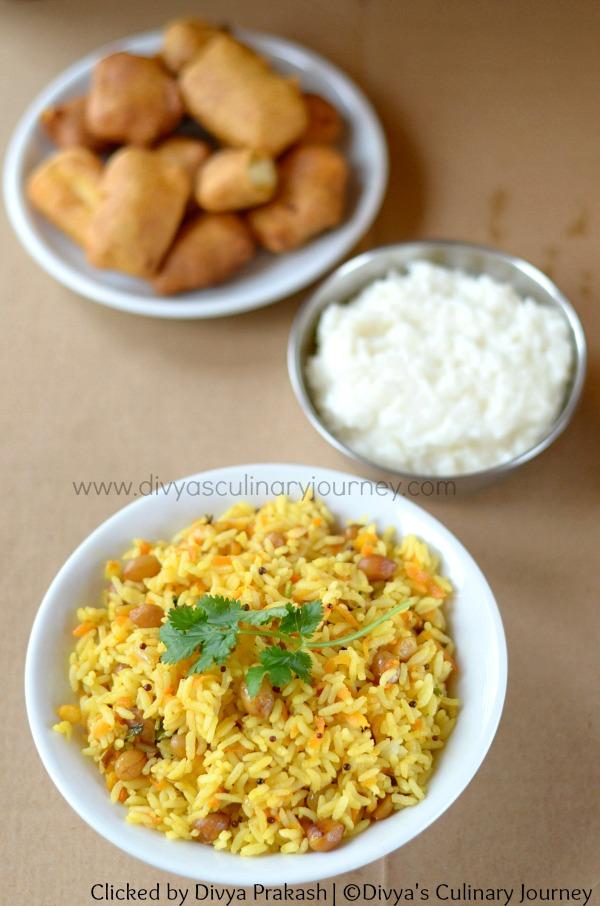 Carrot Lemon Rice, Easy Carrot Rice, Variety Rice Recipes