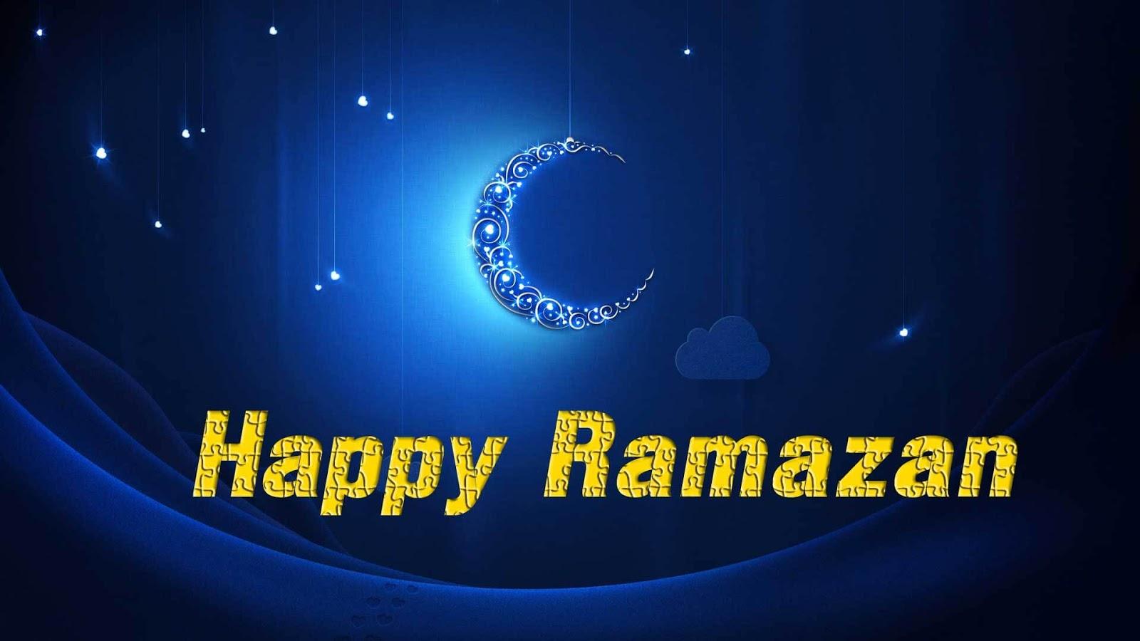 Картинки рамадан 2016 поздравления