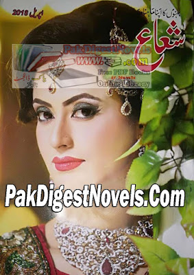 Shuaa2BDigest2BApril2B20182BPdf2BDownload - Shuaa Digest April 2018