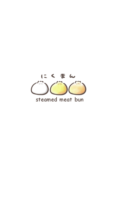 simple steamed meat bun.