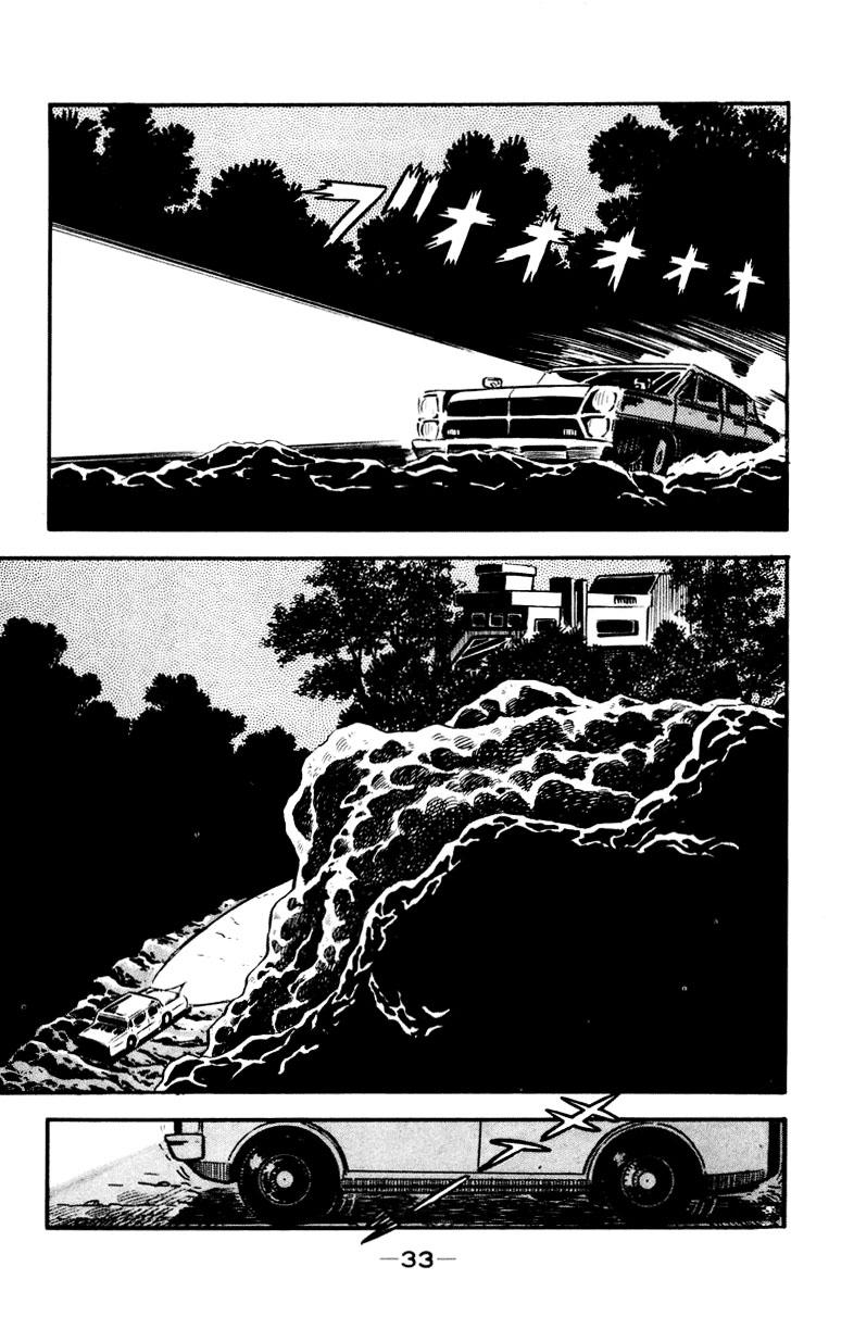 DevilMan chapter 1.2 trang 27