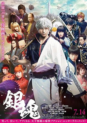 Download Film Gintama Live Action (2017) Subtitle Indonesia