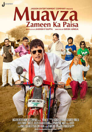 Muavza Zameen Ka Paisa 2017 WBERip 300MB Hindi Movie 480p Watch Online Full Movie Download bolly4u