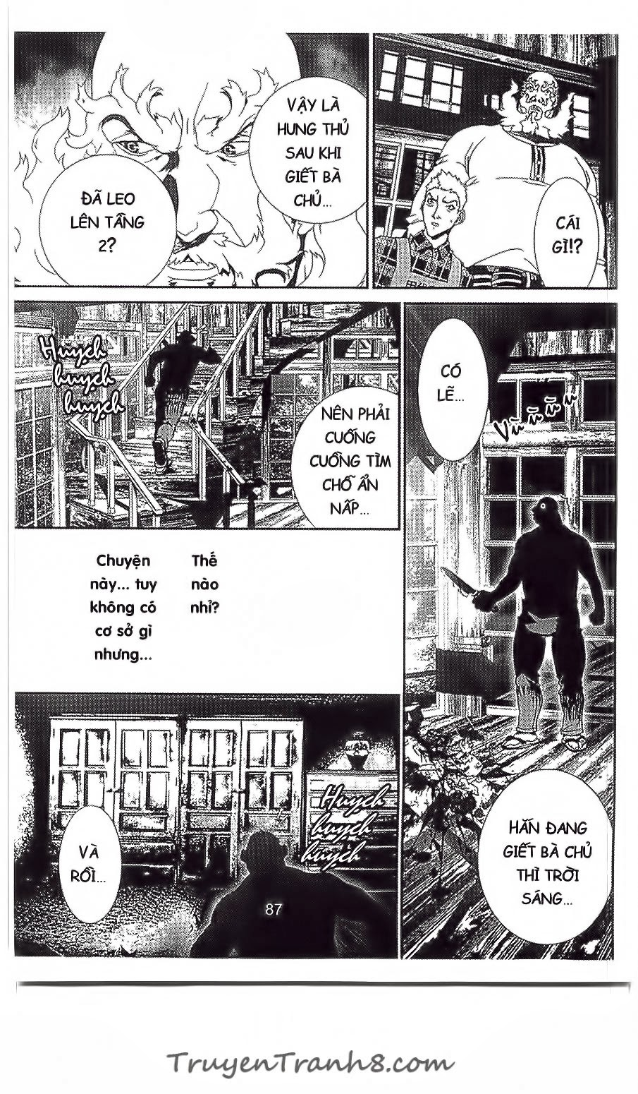 Shiki chapter 36 trang 38