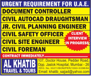 Civil Construction jobs in UAE