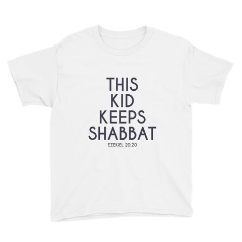 This Kid Keeps Shabbat T Shirt | Land of Honey