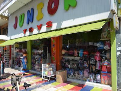 Χρόνια τώρα τα καταστήματα Junior Toys αποτελούν αγαπημένο προορισμό και  για τα σχολικά είδη με άπειρες επιλογές 48c36fa4c4d