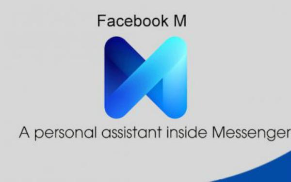 فيسبوك تتخلى عن مساعدها الشخصي الذكي M