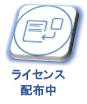 https://www.jtc-i.co.jp/freeware/index.html#ekran