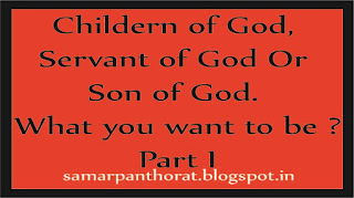 Childern of God, Servant of God or Son of God. What you want to be.  – Part I