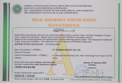 Solusi Peninggi Pelangsing SMS 082180858989 Peninggi Badan