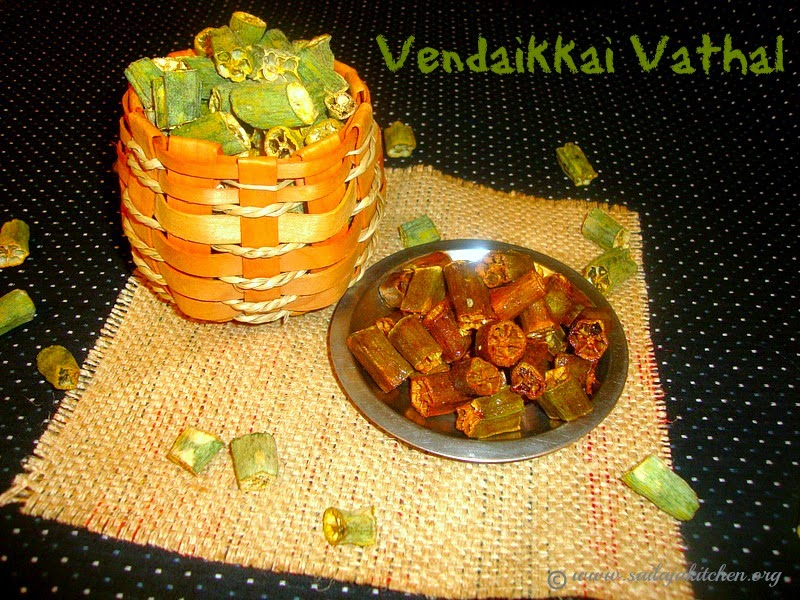 images for  Vendakkai Vathal Recipe / Dried Okra Recipe / Home Made Vendaikkai Vathal Recipe / Ladies Finger Vathal Recipe