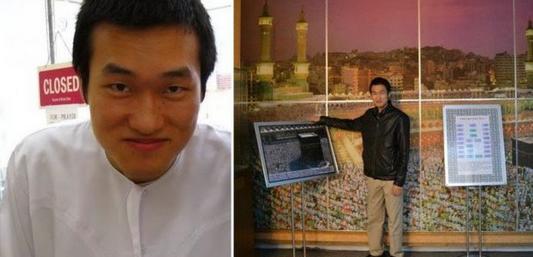 Kisah Mualaf dari Korea, Ternyata Yesus Tak Pernah Mengaku Sebagai Tuhan