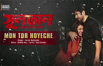 Mon Tor Hoyeche Song Lyrics and Video - Sultan - The Saviour (Bengali Movie) 2018 || Jeet, Mim, Priyanka | Imran Mahmudul
