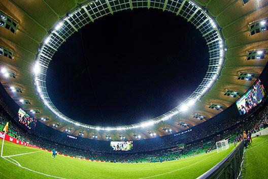 Krasnodar Stadyumu Krasnodar Rusya Bi Dunya Stadyum