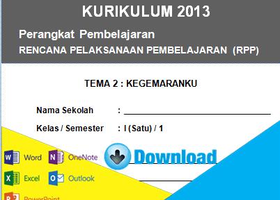 http://www.informasisekolah.com/2016/04/download-rpp-kurikulum-2013-kelas-1-sd-tema-kegemaranku.html