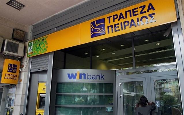 Δήμος Ναυπλιέων: Οριστικά ανοιχτή μένει η Τράπεζα Πειραιώς στην Αγία Τριάδα Μιδέας