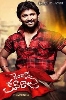 Janda Pai Kapiraju (2015) Telugu Movie Poster