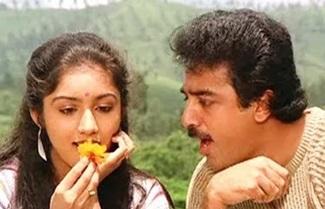 Singalathu Chinnakuyile Video Songs Tamil Songs Punnagai Mannan