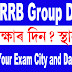 RRB Guwahati Group D Exam 2018 :  Exam City, Date Shift Details Available