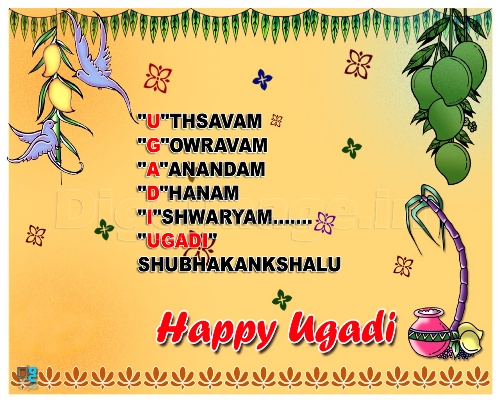 Happy Ugadi 2016 Status for Facebook Whatsapp Kannada Telugu Picture Messages Quotes