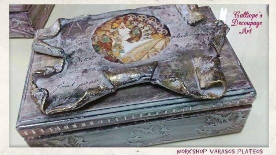 σεμιναριο decoupage πλατυ θεσσαλονικη