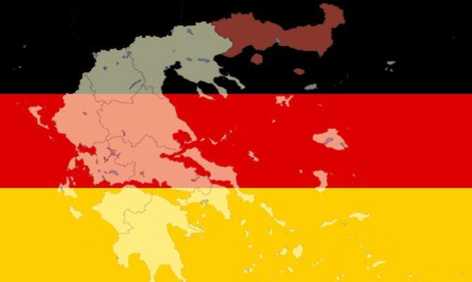 Οι Γερμανοί απαιτούν ανεξάρτητη Θράκη